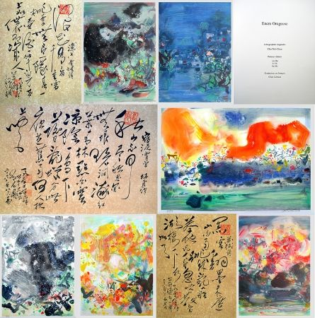 Lithographie Chu Teh Chun  - 墨之風暴  -  Encre Orageuse