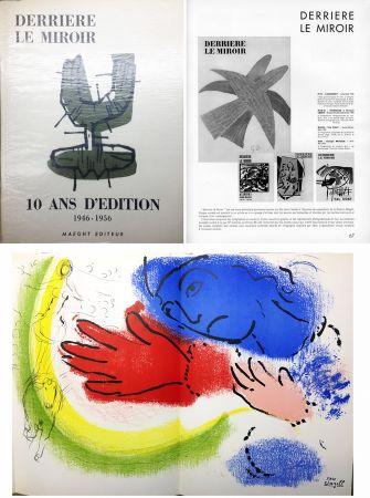 Illustriertes Buch Chagall - 10 ANS D'ÉDITION.DLM 92-93. CHAGALL. 1955