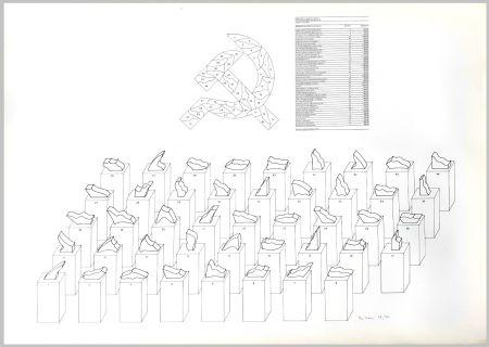 Lithographie Mari - 44 valutazioni