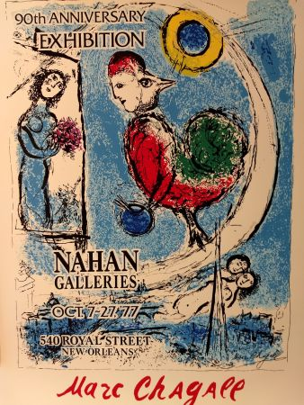 Plakat Chagall (After) - 90 anniversary