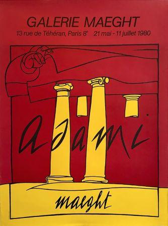 Lithographie Adami - ADAMI 80 : Affiche en lithographie originale pour l'exposition Galerie Maeght.