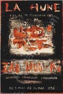 Plakat Zao - Affiche d'exposition