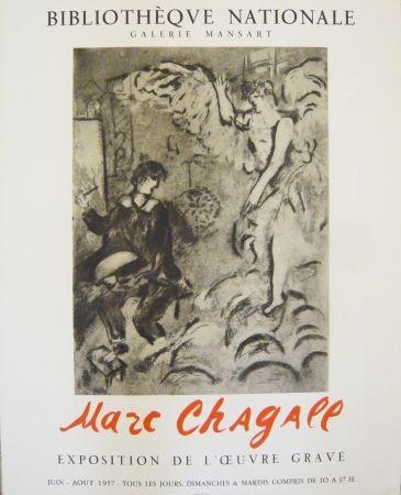 Plakat Chagall - Affiche exposition de l'oeuvre gravée galerie Mansart