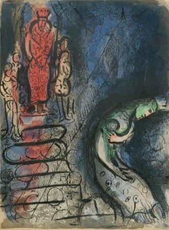 Lithographie Chagall - Ahaseurus Banishes Vashti from