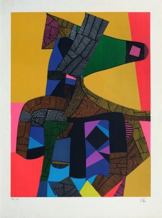 Lithographie Esteve - Anubis