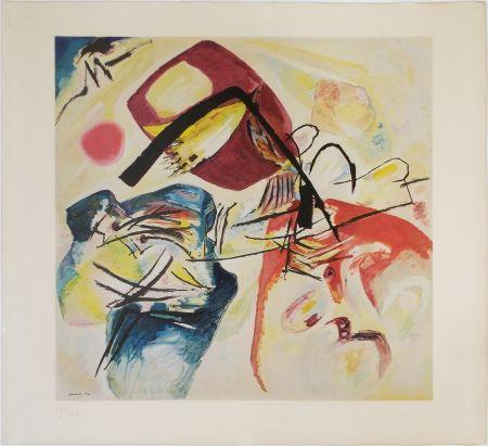 Lithographie Kandinsky - Arc Noir