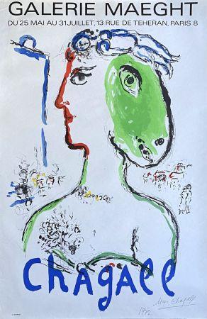 Lithographie Chagall - Artiste Phénix (signée au stylo)