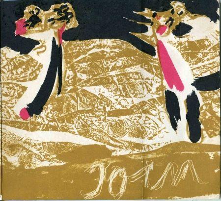 Lithographie Jorn - Au pied du mur, et un trilogue de l'artiste avec Noël ARNAUD et François DUFRÊNE.