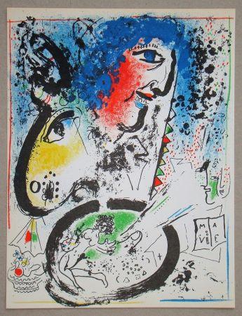 Lithographie Chagall - Autoportrait