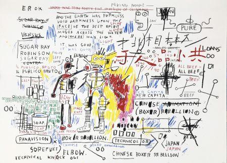 Siebdruck Basquiat - BOXER REBELLION