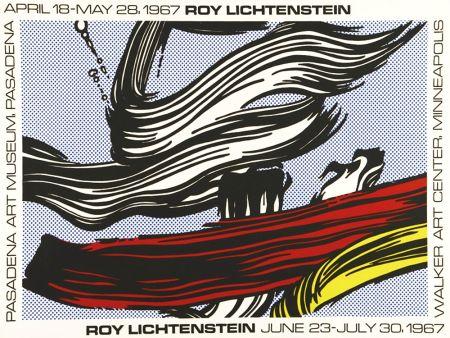 Siebdruck Lichtenstein - Brushstrokes