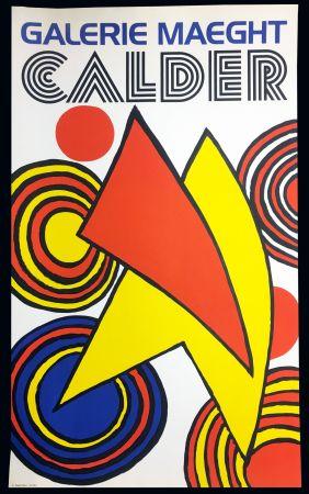 Plakat Calder - CALDER 73 :