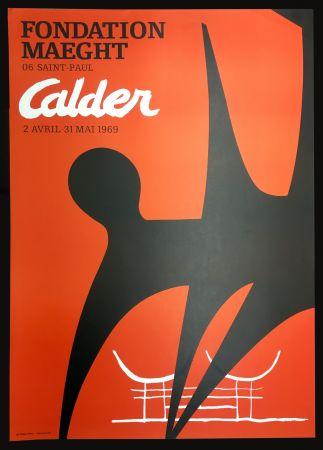 Keine Technische Calder - CALDER : Stabiles géants à la Fondation Maeght (1969).
