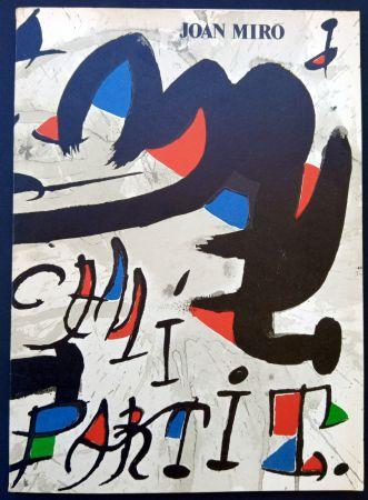 Illustriertes Buch Miró - CAMÍ COMPARTIT -  MAEGHT