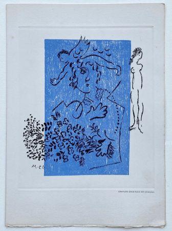 Stich Chagall - Carte de voeux