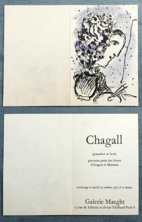 Lithographie Chagall - Carton d'invitation : Gouaches et Lavis, gravures et livres. Galerie Maeght (1977).
