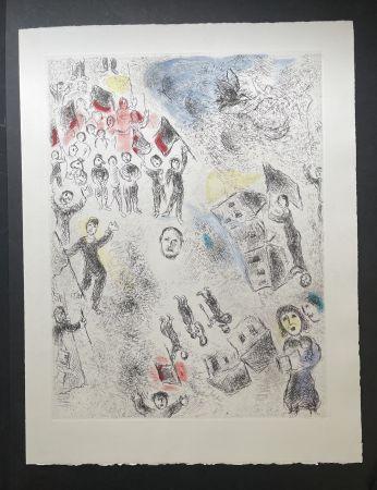 Keine Technische Chagall - Ce lui qui dit les choses sans rien dire (Plate 11)