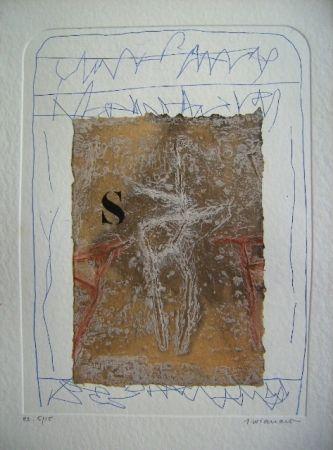 Carborundum Coignard - C'est pareil, deux poemes, trois gravures