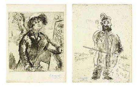 Stich Chagall - Chagall et l'âme juive