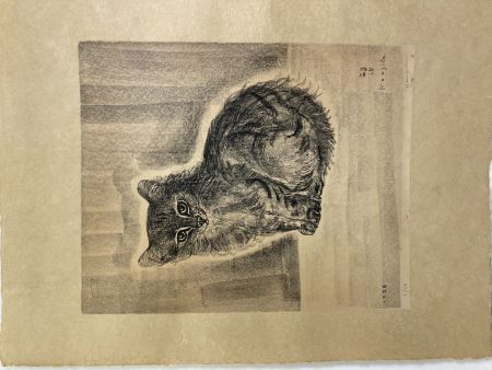 Lithographie Foujita - Chat assis, 1926