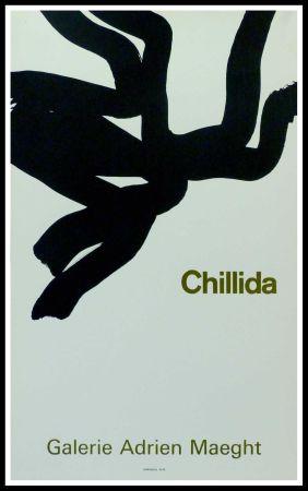 Plakat Chillida - CHILLIDA - GALERIE ADRIEN MAEGHT PARIS