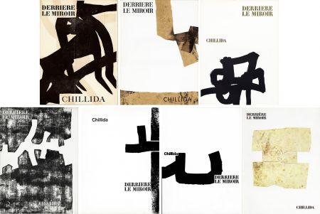 Illustriertes Buch Chillida - CHILLIDA : Collection complète des 7 volumes de la revue DERRIÈRE LE MIROIR consacrés à Chillida (parus de 1956 à 1980)