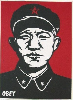 Siebdruck Fairey - Chinese soldier