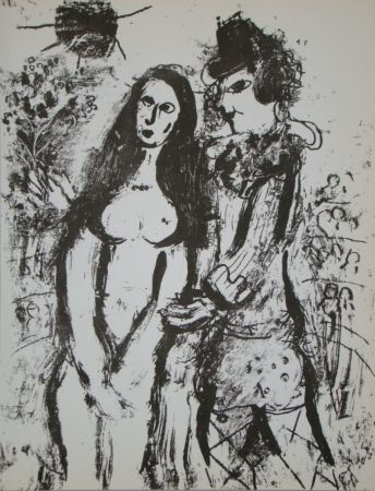Lithographie Chagall - Clown amoureuse