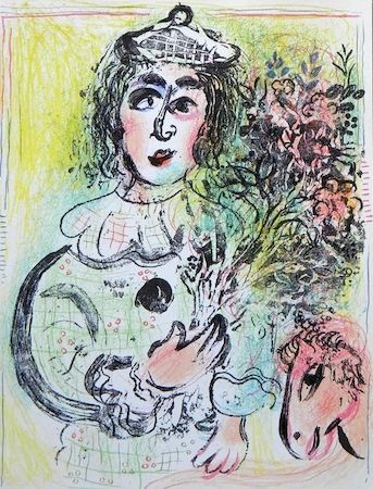 Lithographie Chagall - Clown With Flowers