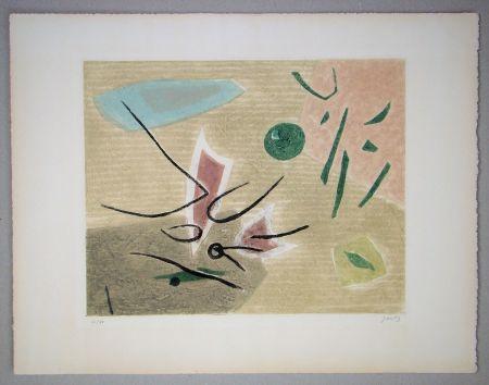 Carborundum Goetz - Composition - 1975
