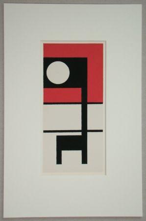 Siebdruck Carlsund - Composition - L'Art Concret