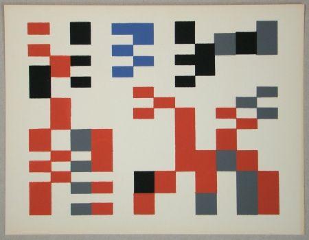 Siebdruck Taeuber-Arp - Composition Aubette - Relief 1927