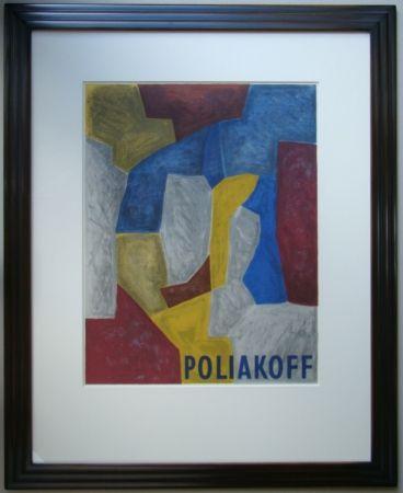 Lithographie Poliakoff - Composition carmin, jaune, grise et bleue