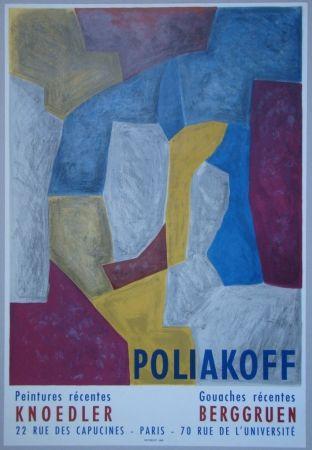Plakat Poliakoff - Composition carmin,jaune, grise et bleue