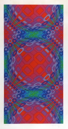 Siebdruck Vasarely - Composition Cinétique 1