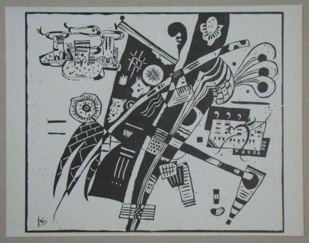 Holzschnitt Kandinsky - Composition from 1935