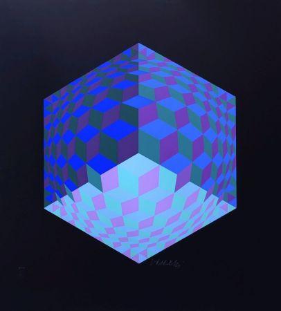 Siebdruck Vasarely - Composition géométrique