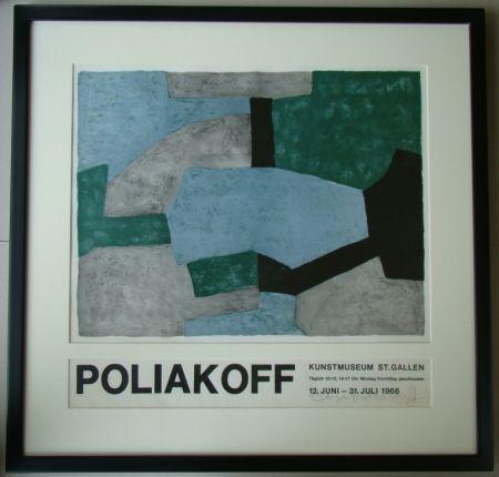 Lithographie Poliakoff - Composition grise, verte et bleue