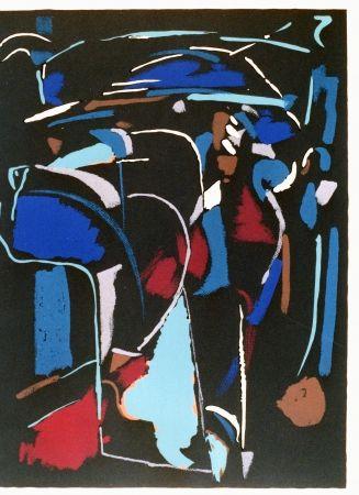 Lithographie Lanskoy - Composition noir