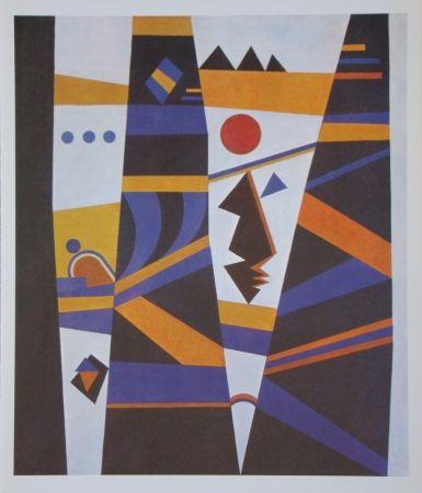 Offset Kandinsky - Composition, période Bauhaus de Dessau 1927-1933