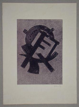 Aquatinta Kerels - Composition pour Art Abstrait