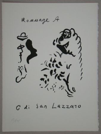Lithographie Chagall - Composition pour XXe Siècle