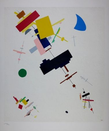 Lithographie Malevitch - COMPOSITION SUPREMATISTE - SUPREALISM COMPOSITION
