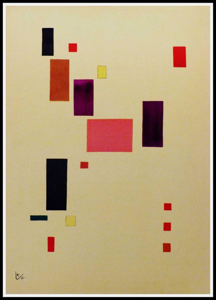 Lithographie Kandinsky - COMPOSITION V