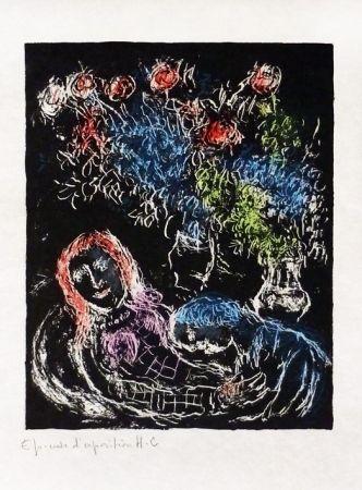 Lithographie Chagall - Couple sur fond noir