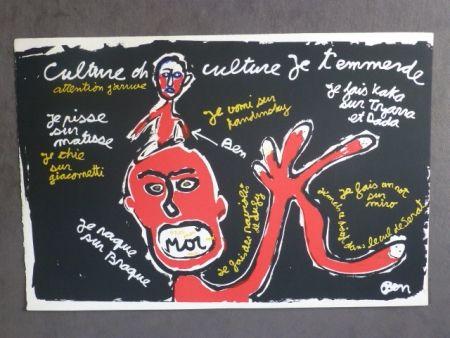 Siebdruck Vautier - Culture oh culture...