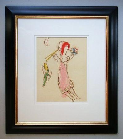 Lithographie Chagall - Daphnis et Chloé