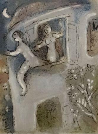 Lithographie Chagall - David sauvé par Michaël
