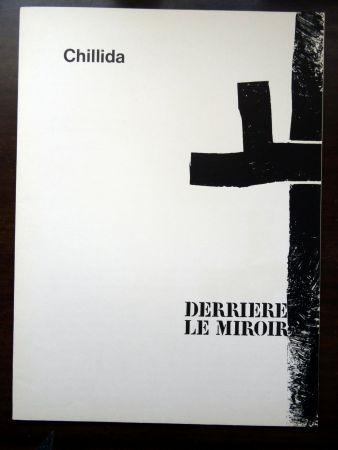 Illustriertes Buch Chillida - DERRIÈRE LE MIROIR N°183
