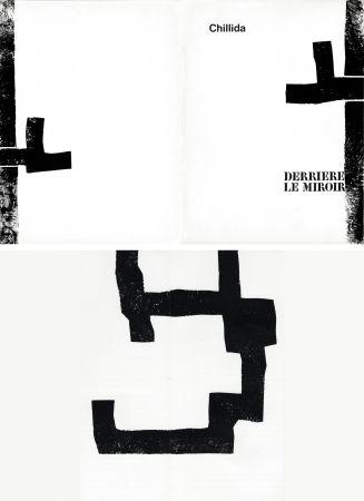 Illustriertes Buch Chillida - DERRIÈRE LE MIROIR N°183. CHILLIDA. Février 1970.